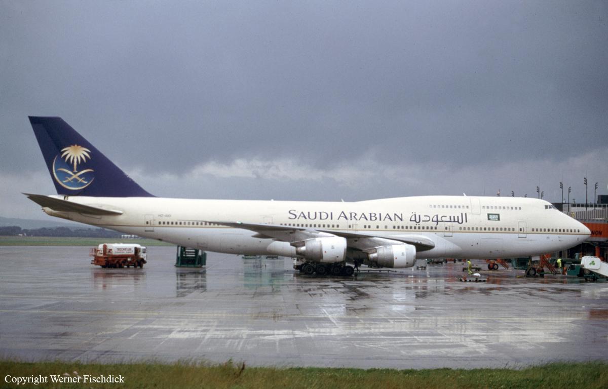 Crash of a Boeing 747-300 in Kuala Lumpur