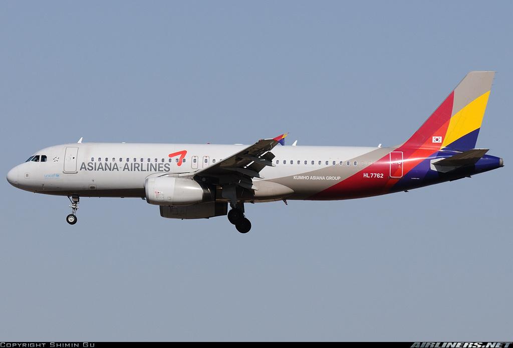Crash of an Airbus A320-232 in Hiroshima | Bureau of Aircraft