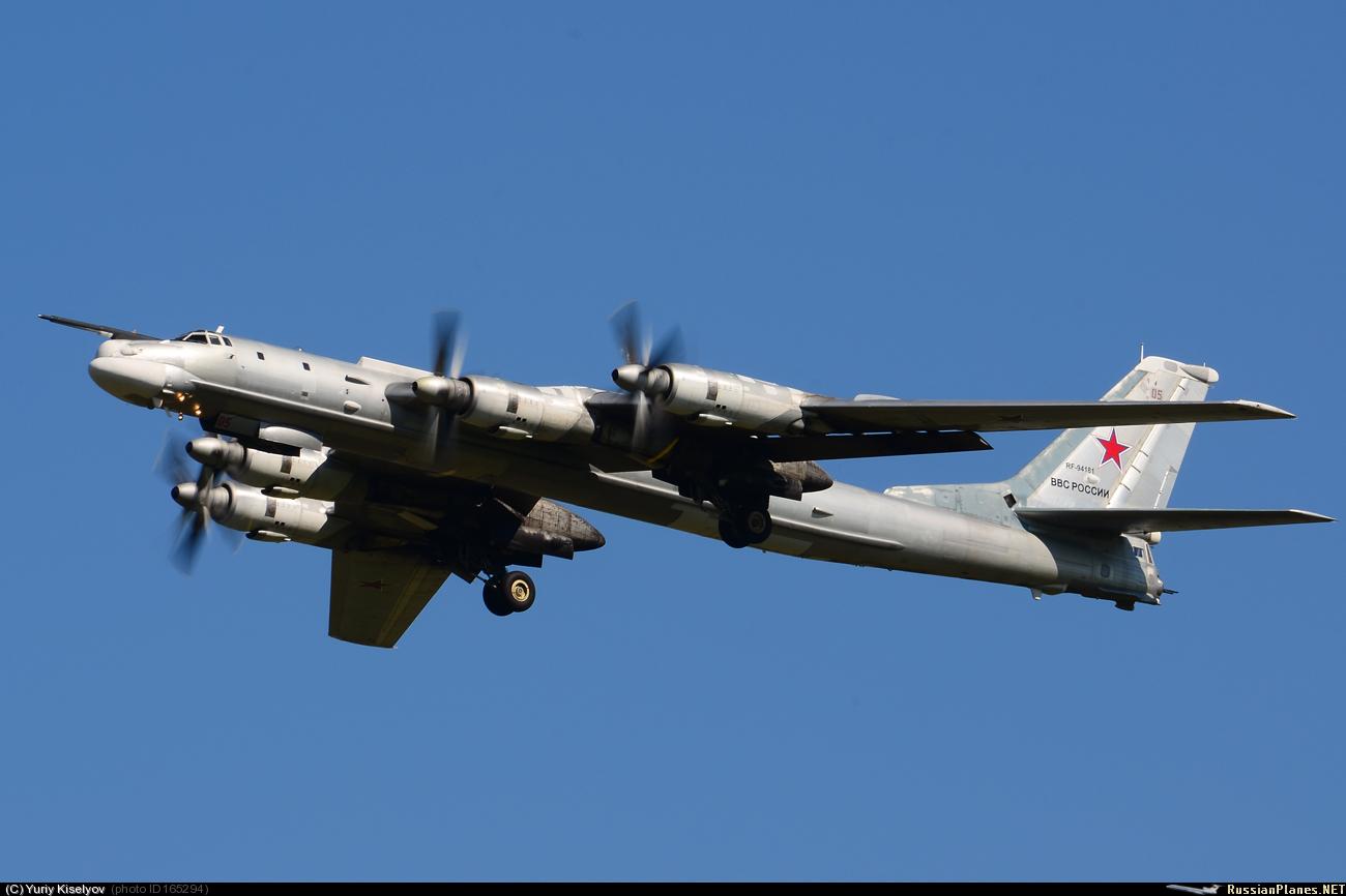 Crash Of A Tupolev Tu 95 In Ukrainka Afb 1 Killed Bureau Of