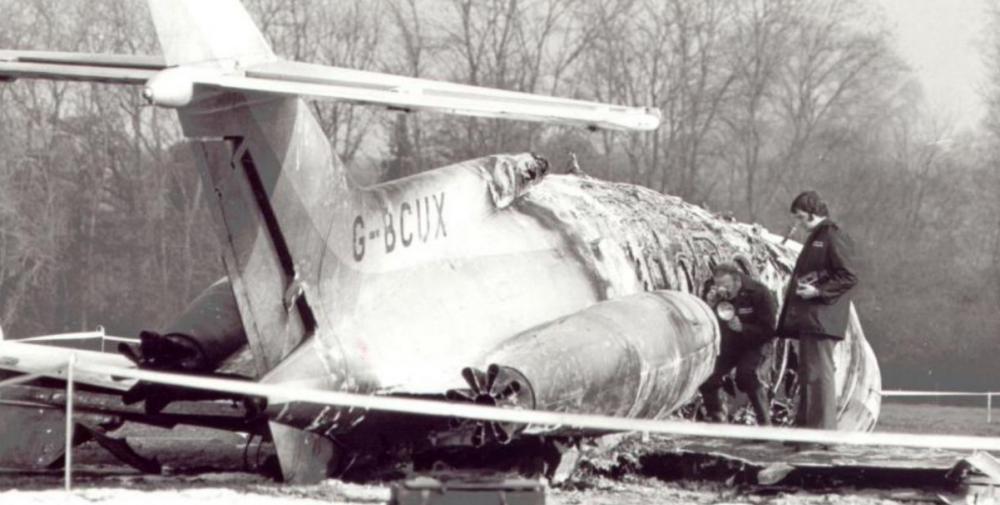 HS-125 버드스트라이크