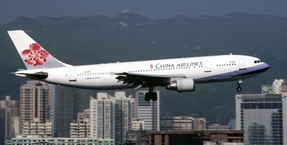 Crash Of An Airbus A300 600 In Taipei 203 Killed Bureau
