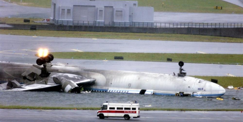Crash Of A Mcdonnell Douglas Md 11 In Hong Kong 3 Killed