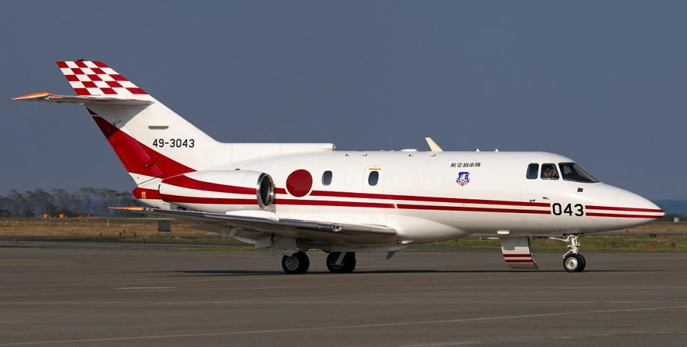 Crash of a BAe U-125 in Kanoya AFB: 6 killed | Bureau of ...